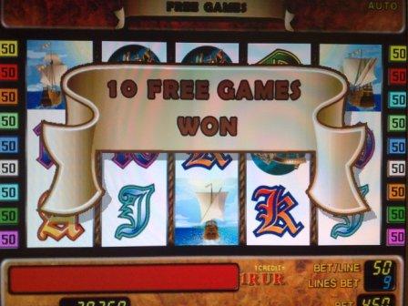 Бесплатные Эмуляторы Игровых Автоматов Скачать