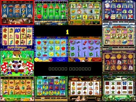 Игровые Автоматы Играть Просто